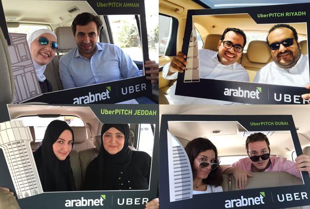 UberPITCH