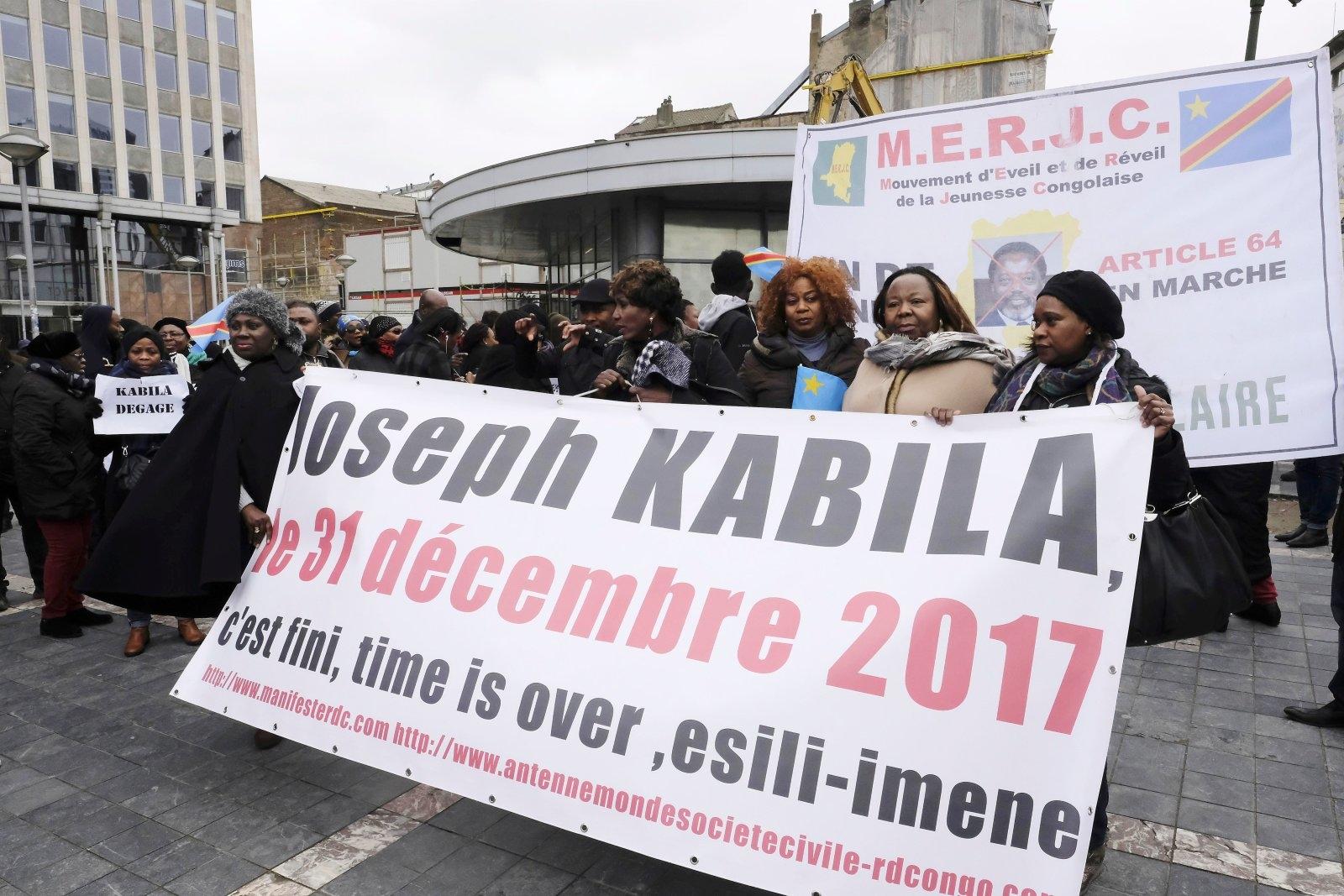 الحكومة الكونغولية